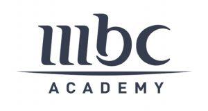 """""""أكاديمية MBC"""" تُسدل الستار على عامٍ حافلٍ بالنجاحات والإنجازات"""