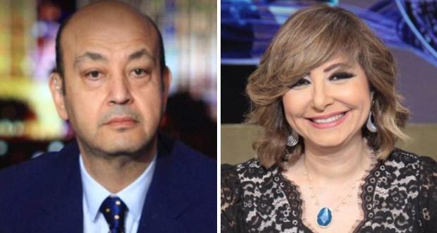 بعد توقف عمرو أديب.. لميس الحديدي تعلن ابتعادها عن الشاشة