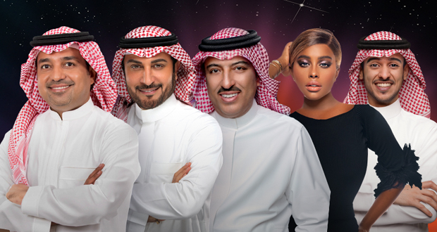 """""""ليلة وطن"""".. أضخم أوبريت غنائي لمناسبة اليوم الوطني السعودي 91"""