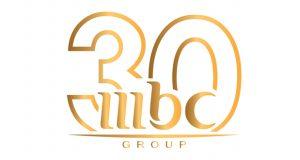 في الذكرى الثلاثين لتأسيس مجموعة MBC: جدولة برامجية نوعية تحتفي بالمناسبة